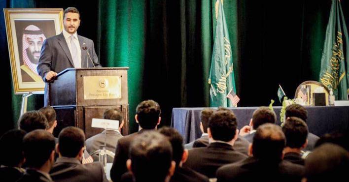 سفير خادم الحرمين بأمريكا: القيادة مهتمة بالطلبة المبتعثين فهم النواة التي ستقود مستقبل المملكة