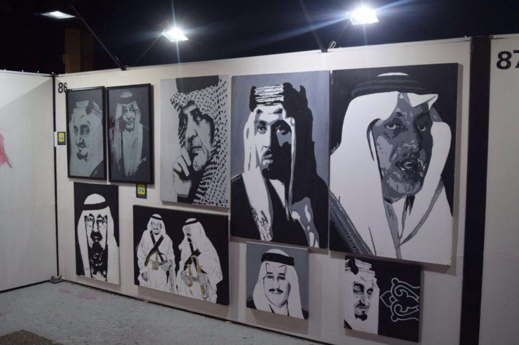 """عدسة """"رصد نيوز"""" ترصد فعاليات جدارية سوق عكاظ وتلتقي التشكيلية وردة بادحدوح"""