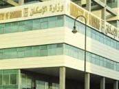 «الإسكان»: 204 آلاف منتج لـ7 محافظات بمنطقة مكة
