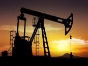 النفط يواصل مكاسبه بدعم التزام المملكة خفض الإنتاج