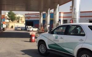 الباحة.. ضبط وتغريم محطات وقود امتنعت عن البيع