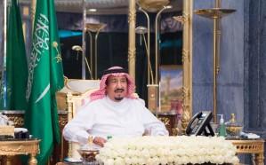 تعرف على موعد إقامة حفل العرضة السعودية