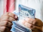 انفوجرافك.. المالية تكشف مواعيد صرف رواتب موظفي الدولة في 2018