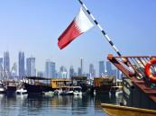 """""""بلومبرج"""" تكشف حجم خسائر قطر النفطية في أسواق آسيا"""