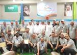 العبدالكريم يدشِّن معرض الشرق للياقة البدنية والصحة العامة