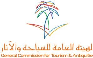 """""""السياحة"""" تبدأ مشروع حصر مباني ومناطق التراث العمراني من القصيم"""