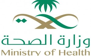 «الصحة» تغلق قضية «الدم الملوث» وتُسلِّم التعويض لأسرة الضحية