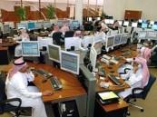 مؤشر سوق الأسهم السعودية يغلق منخفضًا عند 7608 نقطة