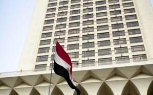 الخارجية المصرية تحذر تركيا من المساس بحدودها البحرية