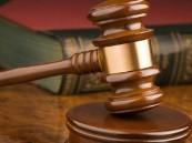 بريطاني يقتل ابنة أخيه بعد اغتصابها.. وهكذا عاقبته المحكمة!