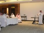 الشؤون القانونية بالوزارة تطلق البرنامج التدريبي الأول بتعليم مكة