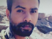 استشهاد «الحاتمي» بعد شهر من إصابته في الحد الجنوبي