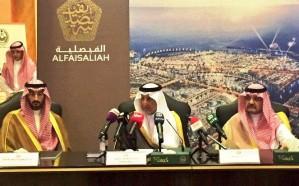 خالد الفيصل: إنشاء مطار دولي وميناء جديد ضمن مشروع الفيصلية
