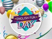 140 طالبا بتعليم مكة يتنافسون في فعاليات اليوم الكامل للغة الإنجليزية