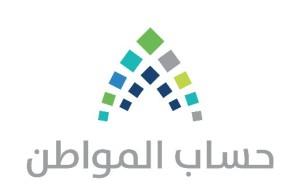 «حساب المواطن».. يوضح مصطلحات مراحل الإيداع