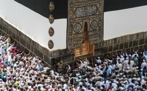 مجلس علماء باكستان يهاجم قطر بعد محاولتها تدويل ملف الحج