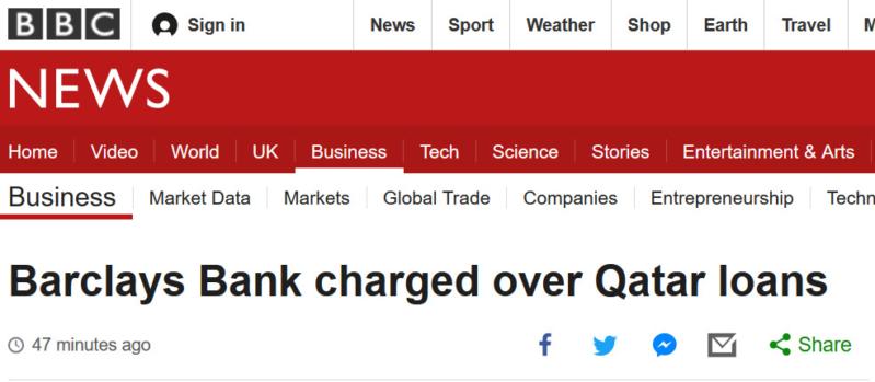 اتهامات بالرشوة تطال بنك باركليز بسبب قروض قطر