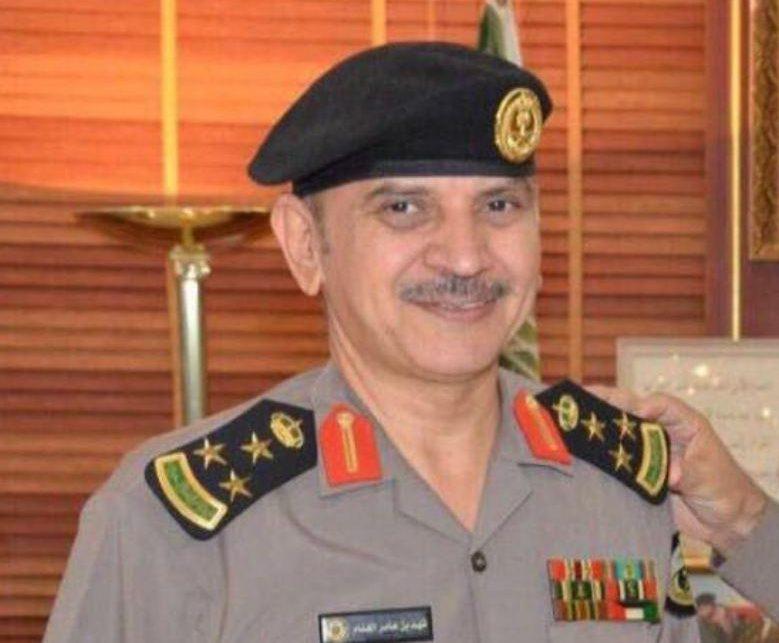 العميد فهد الغنام نائبًا لمدير شرطة منطقة حائل